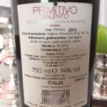 Primitivo Salento 2015